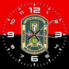 Купить Годинник 53 ОМБр (старий знак червоно-чорний) в интернет-магазине Каптерка в Киеве и Украине