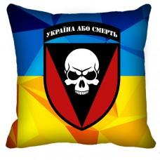 Купить Декоративна подушка 72 ОМБр ЗСУ в интернет-магазине Каптерка в Киеве и Украине