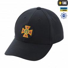 Бейсболка ДСНС M-TAC Flex рип-стоп Dark Navy Blue