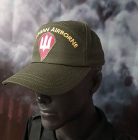 Бейсболка з вишивкою ДШВ ЗСУ Ukrainian Airborne знак