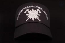 Купить Бейсболка з вишивкою 128 ОГШБр знак Едельвейс в интернет-магазине Каптерка в Киеве и Украине