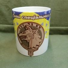 Керамічна чашка з зображенням Фрачника ССО