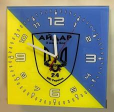 Годинник Айдар (скло)