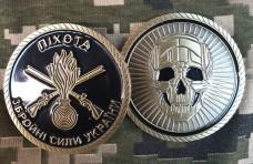 Коін Піхота ЗСУ