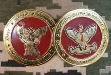 Коін Десантно-Штурмові війська ЗС України