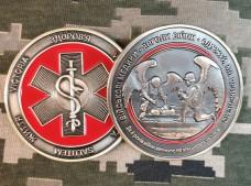 Коін Військові медики Янголи Війни