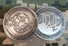 Коін Сили спеціальних операцій ЗСУ