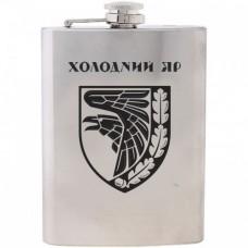 Купить Фляга 93 ОМБр Холодний Яр (знак) в интернет-магазине Каптерка в Киеве и Украине