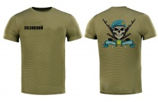 Футболка Морська Піхота череп Позивний на замовлення