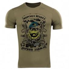 Футболка Coolmax Морська піхота (олива)