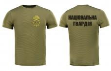Футболка Національна гвардія кулмакс