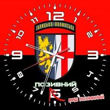 Годинник 1а Галицько-Волинська радіотехнічна бригада (позивний на замовлення) Червоно-чорний
