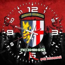 Годинник 1а Галицько-Волинська радіотехнічна бригада (з позивним на замовлення) Червоно-чорний