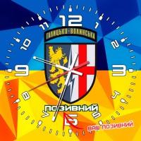 Годинник 1а Галицько-Волинська радіотехнічна бригада (позивний на замовлення)
