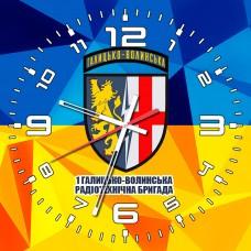 Годинник 1 Галицько-Волинська радіотехнічна бригада