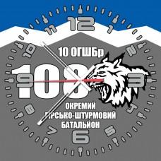 Годинник 108 ОГШБ (скло)