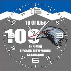 Годинник 109 ОГШБ (скло)