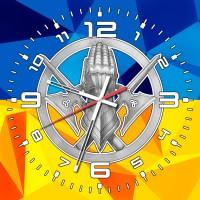 Годинник 101 ОБрОГШ (знак)