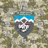 Годинник 108 ОГШБ (скло) знак Піксель