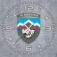 Годинник 108 ОГШБ (скло) знак на камні