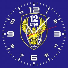 Годинник 12 БТРО (скло) Синій