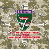 Годинник 14 ОМБр (скло)  Укрпіксель