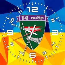 Годинник 14 ОМБр (скло)