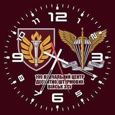 Годинник 199 Навчальний Центр ДШВ (скло) марун