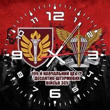 Годинник 199 Навчальний Центр ДШВ (червоно чорний) Скло