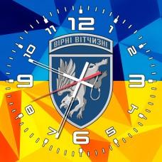 Годинник 204  БрТА (скло)