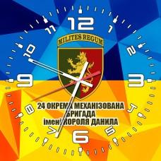 Купить Годинник 24 ОМБр ім. короля Данила (скло) в интернет-магазине Каптерка в Киеве и Украине