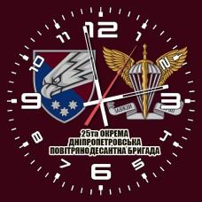 Годинник 25 ОПДБр ДШВ ЗСУ (скло) 2 знаки Марун
