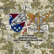 Годинник 25 ОПДБр ДШВ ЗСУ (скло) 2 знаки Піксель