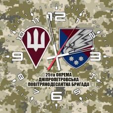 Годинник 25 ОПДБр ДШВ (скло) 2 знаки Піксель
