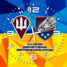 Годинник 25 ОПДБр ДШВ (скло) 2 знаки