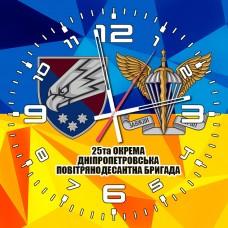 Годинник 25 ОПДБр ДШВ ЗСУ (скло) 2 знаки