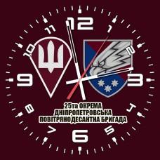 Годинник 25 ОПДБр ДШВ (скло) 2 знаки Марун