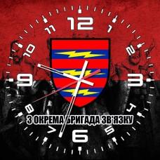 Годинник 3 окрема бригада зв'язку (червоно-чорний)