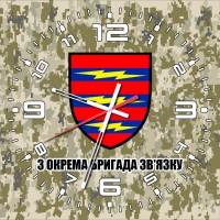 Годинник 3 окрема бригада зв'язку (піксель)