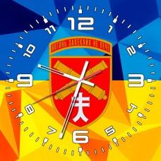 Годинник 44 ОАБр