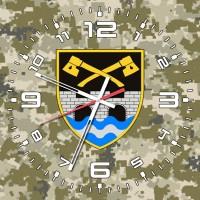 Годинник 534 окремий інженерно-саперний батальйон ЗСУ (піксель)