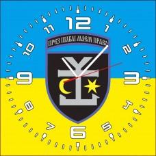 Годинник 54 ОМБр (скло)