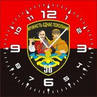 Годинник 56 ОМПБР (скло)