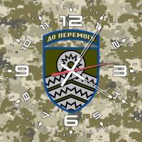 Годинник 59 ОМПБр ім. Якова Гандзюка (скло)