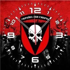 Годинник 72 ОМБР