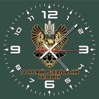 Годинник 74 ОРБ