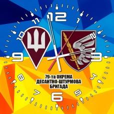 Годинник 79 ОДШБр ДШВ ЗСУ (скло) 2 знаки