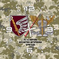 Годинник 79 ОДШБр ДШВ (скло) піксель 2 знаки