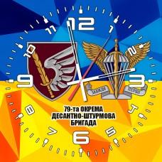 Годинник 79 ОДШБр ДШВ (скло) 2 знаки