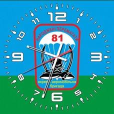 Купить Годинник 81 ОАеМБр ВДВ України в интернет-магазине Каптерка в Киеве и Украине